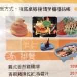 台湾グルメでお腹いっぱいになりたいから、気になったモノ全部食べてみた